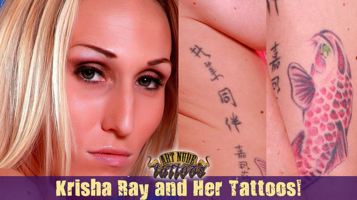 Meet Krisha Ray!